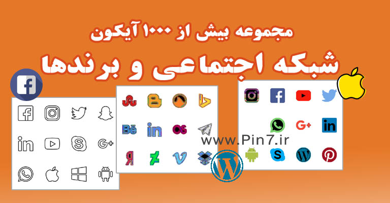 آیکون شبکه اجتماعی