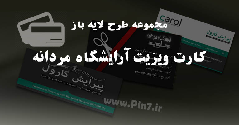 cover_arayeshgah_m