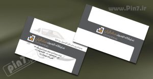 دانلود طرح کارت ویزیت نمایشگاه اتومبیل لایه باز