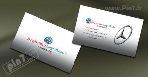 دانلود طرح کارت ویزیت نمایشگاه ماشین